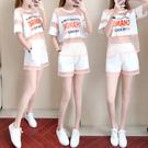 運動休閒兩件套女2020夏裝新款洋氣寬鬆短褲chic港味網紅時尚套裝