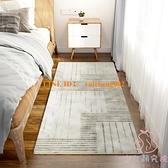 【宽60cm x 长160cm 日式仿羊绒长条 简约地毯】卧室床边毯现代加厚地垫可机洗【少女顏究院】