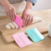 【TT】日本廚房烘培刮板蛋糕奶油抹刀刮片烘焙工具塑料切面刀刮刀刮面刀