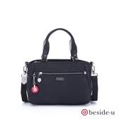 beside u BERT 幹練線條手提包側背包兩用包- 黑色
