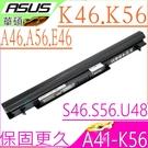 ASUS A46,A56 電池(保固最久)-華碩 A56CB,A46CA,A46CB,A56V,A56U,A46C,A56CA,A56U, A41-K56