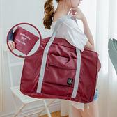 純色摺疊衣物收納包 登機包 旅行收納袋 摺疊購物袋收納包 (現+預)《SV8571》快樂生活網
