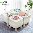 實木小凳子布藝矮凳可愛板凳創意客廳茶幾凳沙發凳家用成人換鞋凳 ATF 夏季新品