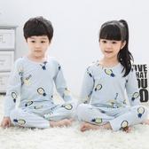 兒童睡衣長袖棉質春秋季男童女寶3-5周歲小孩棉質家居服寶寶套裝
