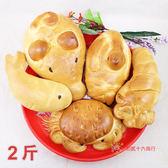 素五牲-法國麵包(4種口味)1200g【0216零食團購】H019