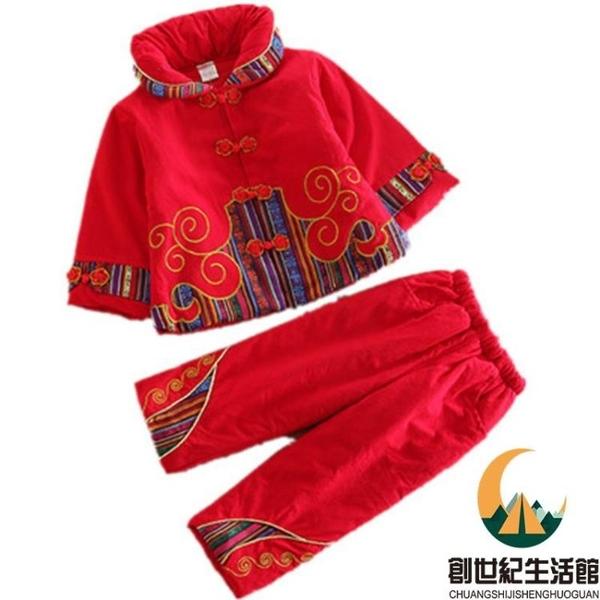 寶寶唐裝冬女套裝衣服拜年服女童兒童周歲禮服童裝新年裝【創世紀生活館】