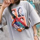 腰包胸包女潮韓版側背斜背迷你腰包超火運動百搭蹦迪包包 麗人印象 全館免運