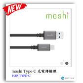 moshi Type-C 充電傳輸線 數據線 數據傳輸線 充電線  1M