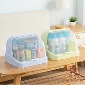 防塵水杯收納盒裝托盤玻璃杯晾杯架瀝水置物架【櫻田川島】