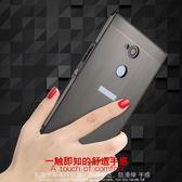 Sony XA2 Ultra 四角矽膠防摔殼 金屬殼 金屬邊框 拉絲後蓋 手機殼 保護殼 保護套 邊框後蓋