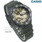 CASIO卡西歐 MRW-220HCM-...