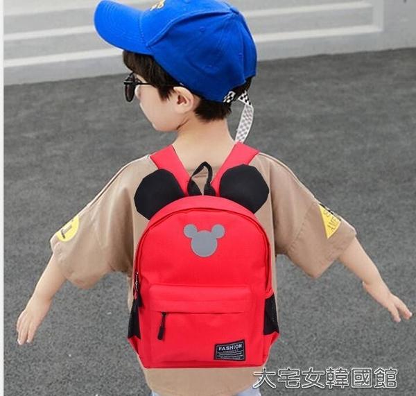 兒童書包可愛書包兒童幼兒園5歲雙肩潮男孩子出游女防走丟寶寶小背包大班3 【快速出貨】