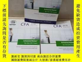 二手書博民逛書店CFA2018罕見exam prep level 1 bookY312914 CFA CFA