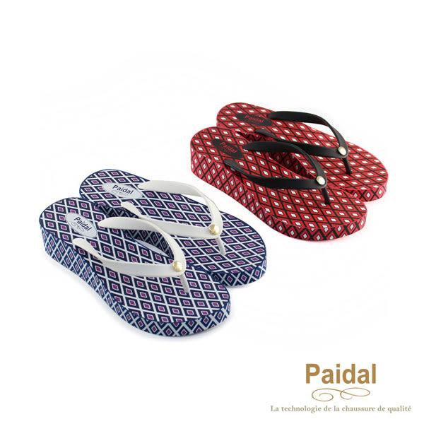 Paidal 摩登菱格印花楔形鞋厚底鞋-紅