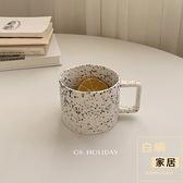 馬克杯中古陶瓷水杯牛奶咖啡復古杯子早餐【白嶼家居】