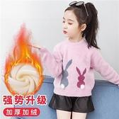 女童水貂絨毛衣套頭加絨加厚2020  裝 洋氣兒 打底針織衫小山好物
