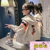 女童春秋衛衣外套2021年新款網紅洋氣爆款韓版兒童春裝女孩潮衣【萌萌噠】