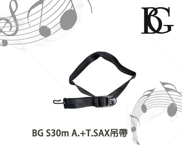 【小麥老師樂器館】BG S30M A.T.SAX吊帶 ALTO 中音薩克斯風 薩克斯風 ALTO + TENOR