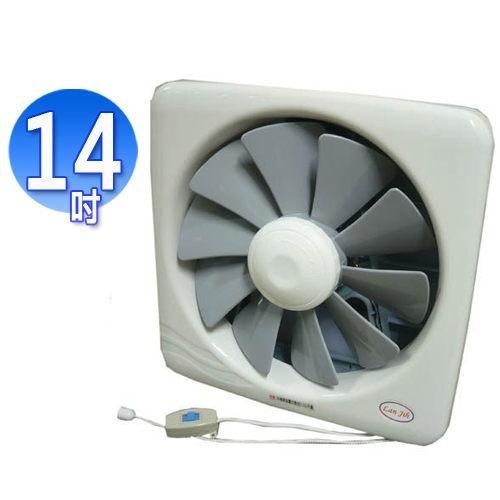 【中彰投電器】Lan Jih藍鯨(14吋)百葉靜音排風扇,GF-14【全館刷卡分期+免運費】