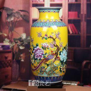 景德鎮陶瓷器粉彩大花瓶顏色釉牡丹冬瓜