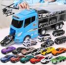 兒童玩具車模型合金仿真小汽車套裝各類車小孩小朋友2-3歲男孩子禮物HX78【極致男人】