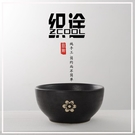 [超豐國際]中式復古大碗面碗湯碗7寸黑紅...