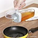 家用油壺玻璃廚房用品醋壺油瓶醋瓶香油醬油瓶調料瓶小防漏裝油罐【快速出貨】