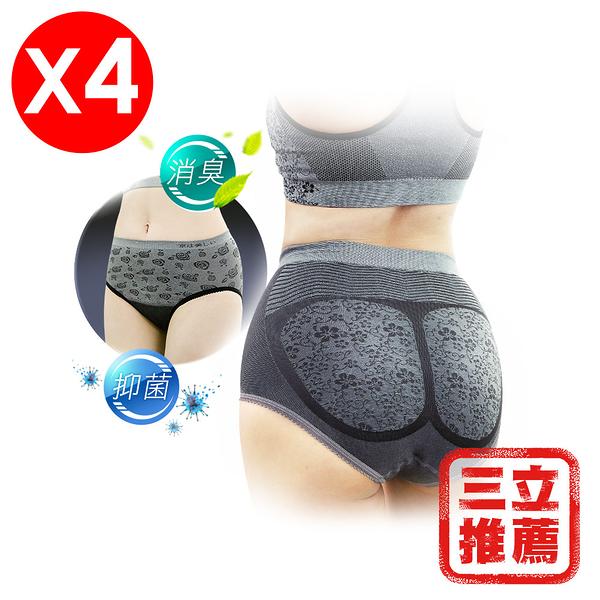 【京美】健康竹炭銀纖維涼感女內褲(4件)-電電購