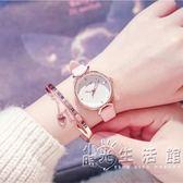森女系手錶女學生小清新學院風櫻花女士手錶女簡約韓版大氣質百搭 小時光生活館
