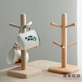 木質杯架杯子收納置物架水杯掛架【毒家貨源】