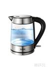 熱水壺 蘇泊爾燒水壺電熱水壺家用玻璃開水壺自動斷電304不銹鋼電茶壺器 韓菲兒