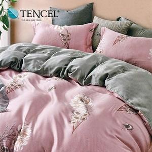 【貝兒居家寢飾】100%萊賽爾天絲兩用被床包組(特大/幽幽暗香粉)