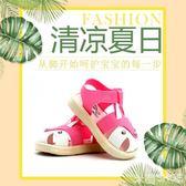 女童涼鞋 萌穎新款正韓春夏季男寶寶軟底小童鞋子寶寶鞋涼鞋沙灘鞋 米蘭shoe