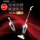 CHIMEI 奇美 VC-SC2PHA 手持直立兩用捷淨吸塵器 公司貨