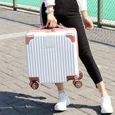 登機箱18寸20小型迷你拉桿箱ins網紅行李箱潮女密碼旅行皮箱子男