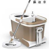 拖把桶旋轉平板免手洗懶人拖地桶拖布桶 SDN-3240