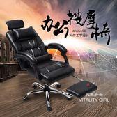 618好康又一發電腦椅皮椅子老板椅辦公家用升降旋轉可趟椅新款