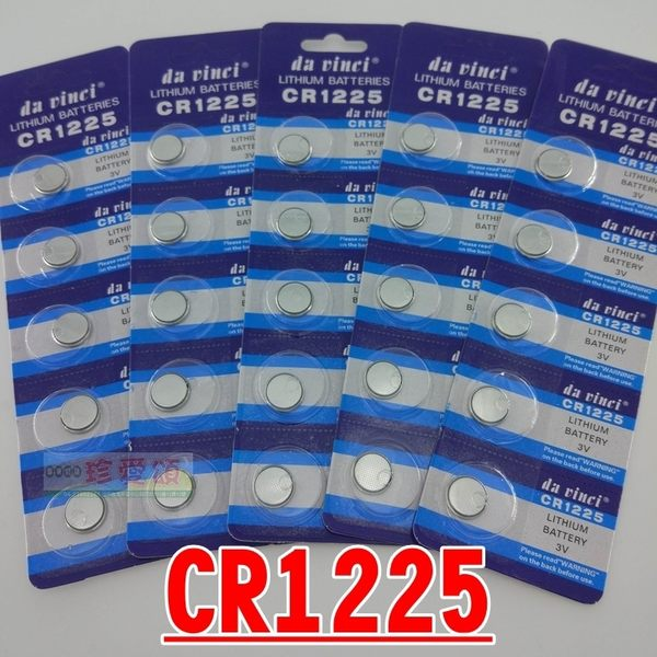 【JIS】I004 CR1225 鈕扣電池 水銀電池 智能閃燈 主機板 魚線 魚勾 路亞竿 水燈 路亞餌 一卡5顆裝