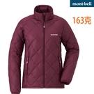 Mont-bell 800FILL 高保...