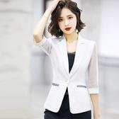 西裝領網紗五分袖春夏西裝外套 [8X254-PF]美之札