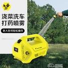 小型充電式抽水泵澆水神器農用澆地抽水機灌溉澆菜家用田園澆水機 好樂匯