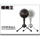 Blue Snowball 雪球USB麥克風 公司貨