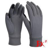 EX2 Polartec保暖手套『灰』861231 防風手套│保暖手套│防滑手套│刷毛手套