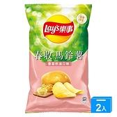 樂事香蒜奶油口味洋芋片97G【兩入組】【愛買】