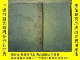 二手書博民逛書店DISEASES罕見OF FIELD CROPS【民國版】Y16595 外文社 外文社 出版1947
