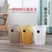 垃圾桶  透明磨砂垃圾桶家用北歐創意時尚簡約客廳臥室衛生間無蓋垃圾簍 麻吉部落