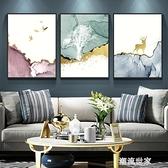 現代簡約客廳裝飾畫沙發背景牆輕奢畫北歐風格餐廳臥室掛畫免打孔MBS『潮流世家』