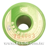 無鉛焊錫0 5Kg 0 8mm
