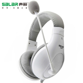 Salar/聲籟 A566頭戴式台式電腦耳機電競游戲耳麥帶麥話筒重低音 台北日光