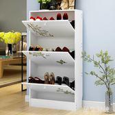 鞋櫃簡約現代大容量鞋櫃翻斗儲物玄關櫃歐式鞋櫃鞋架門廳櫃 js8519『黑色妹妹』